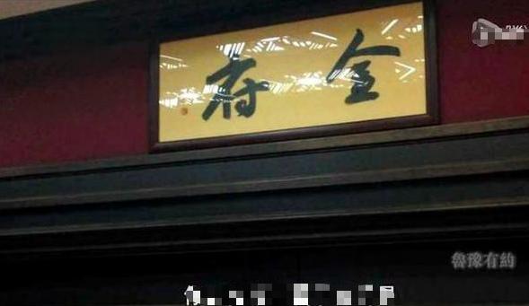 """【馆藏老照片】他是中国历史上少有的""""文武全器、仁智并施""""的军事家"""