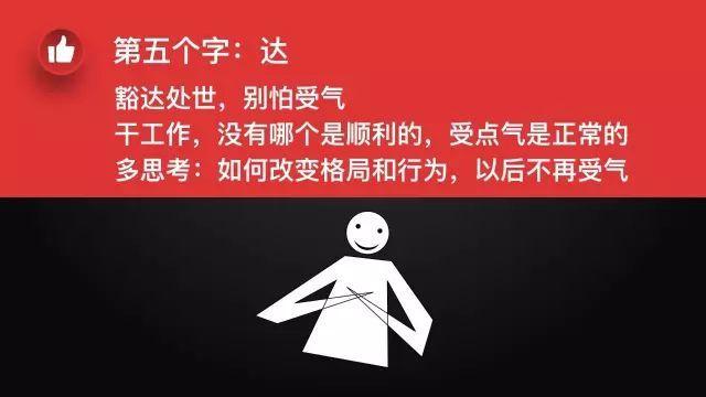 国乒3大失踪人口回归!马龙领秦门3杰聚餐独缺许昕,隔空调戏直板王