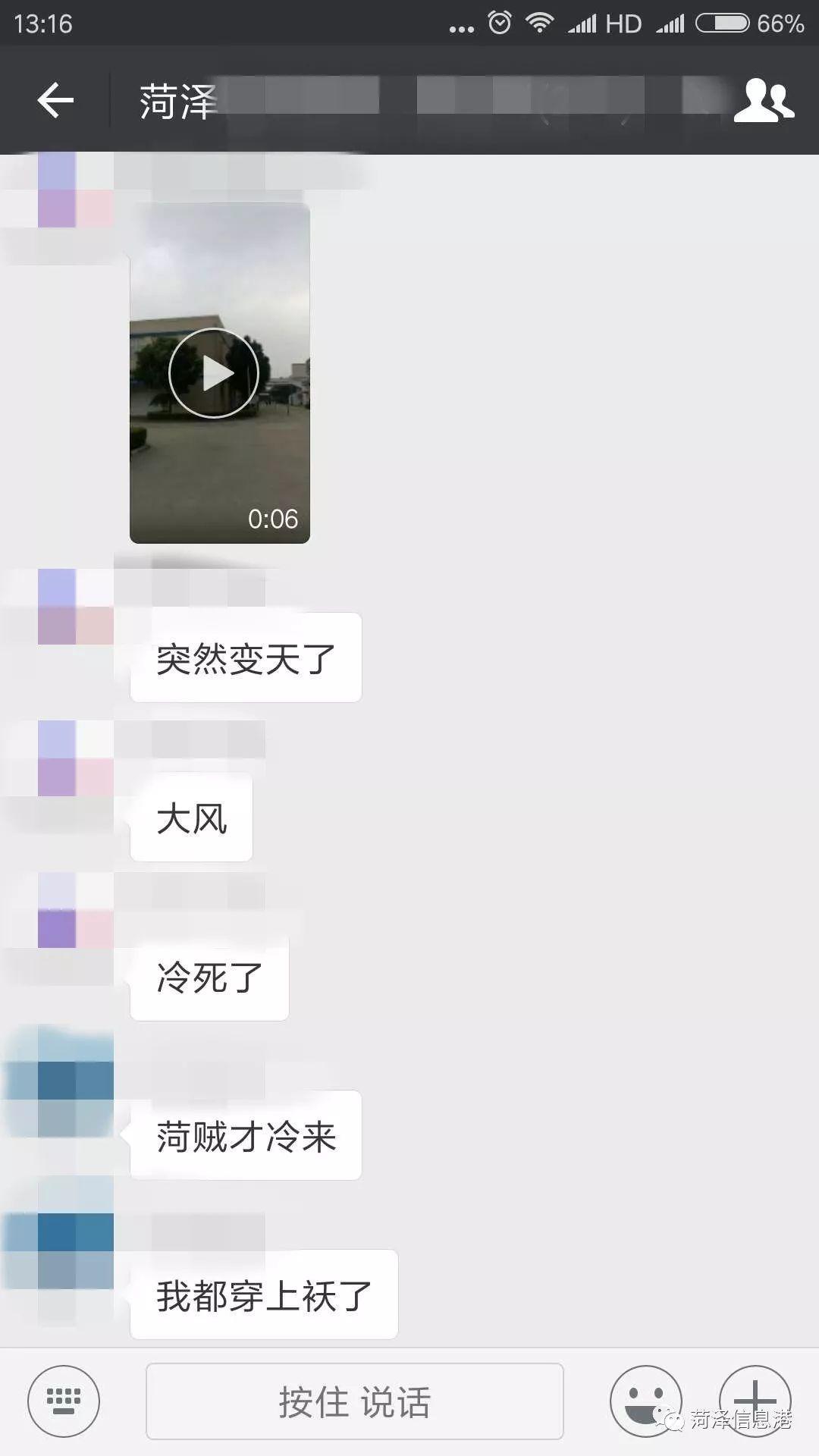 """""""中国茶人之家""""评选十周年盛典启动, """"茶粉""""、""""茶迷""""们赶紧行动起来!"""