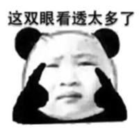 """培产业 优环境 兴文化庆云:""""三生三美""""促进乡村融合发展"""
