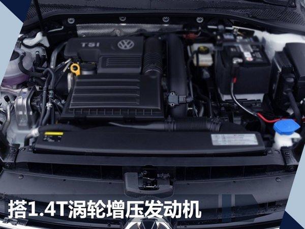 西雅特leon二手一汽大众将投产西雅特SUV 换标搭14T引擎
