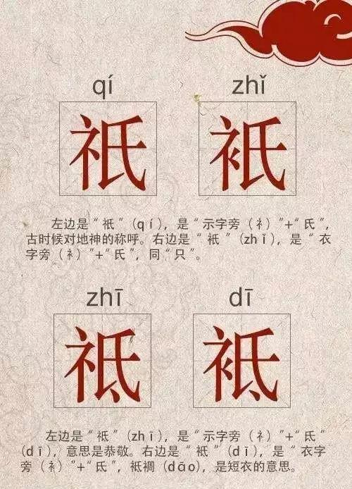 """北京部分批发市场商户外迁天津 将触""""电""""升级"""