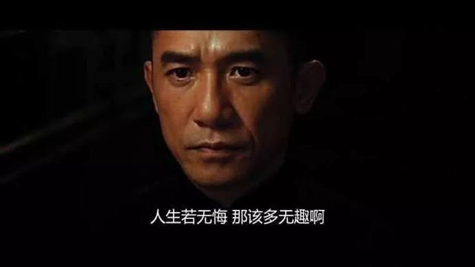 电影《完美魔咒》演员造型曝光 彭昱畅双角色定位引猜测