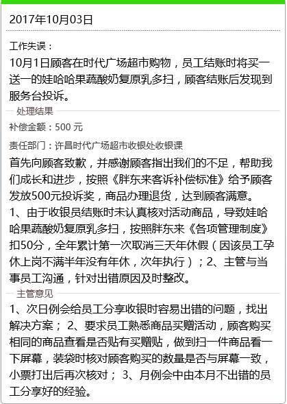邢台县人大到法院调研案件庭审及诉非衔接工作