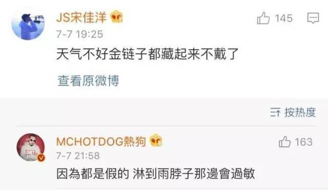 张若昀正式加盟《花少3》 出发前与粉丝暖心道别