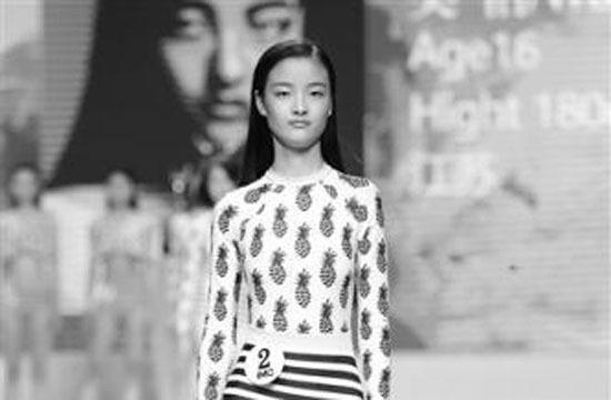 获奖女生吴怡在走台步