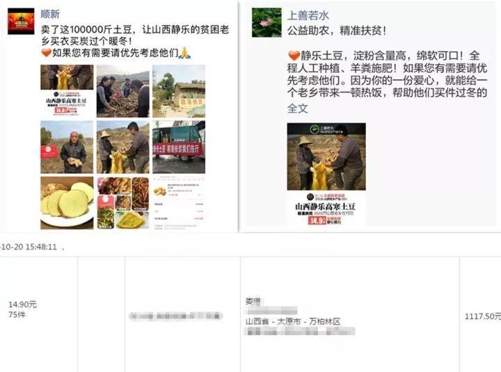 引进台湾社区经验!平潭上楼村废物利用,文化墙上创意满满!