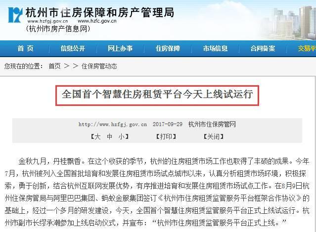 谢贤带孙子返港拍综艺,出动豪华游轮接送,网友:四个面子够大!