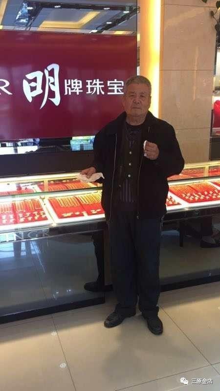 杨幂荣获休斯顿电影节影后,网友开八获奖内幕简直亮瞎眼