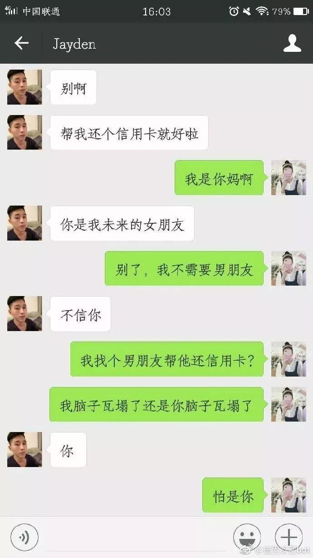 浦发银行郑州分行深入开展消费者权益保护工作