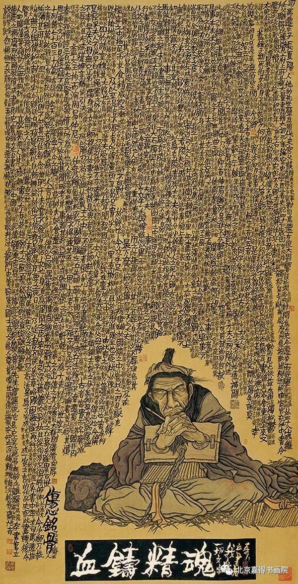 曹操刘备皆为枭雄,现在人却吹捧曹操,为何越黑曹操越受人尊敬?