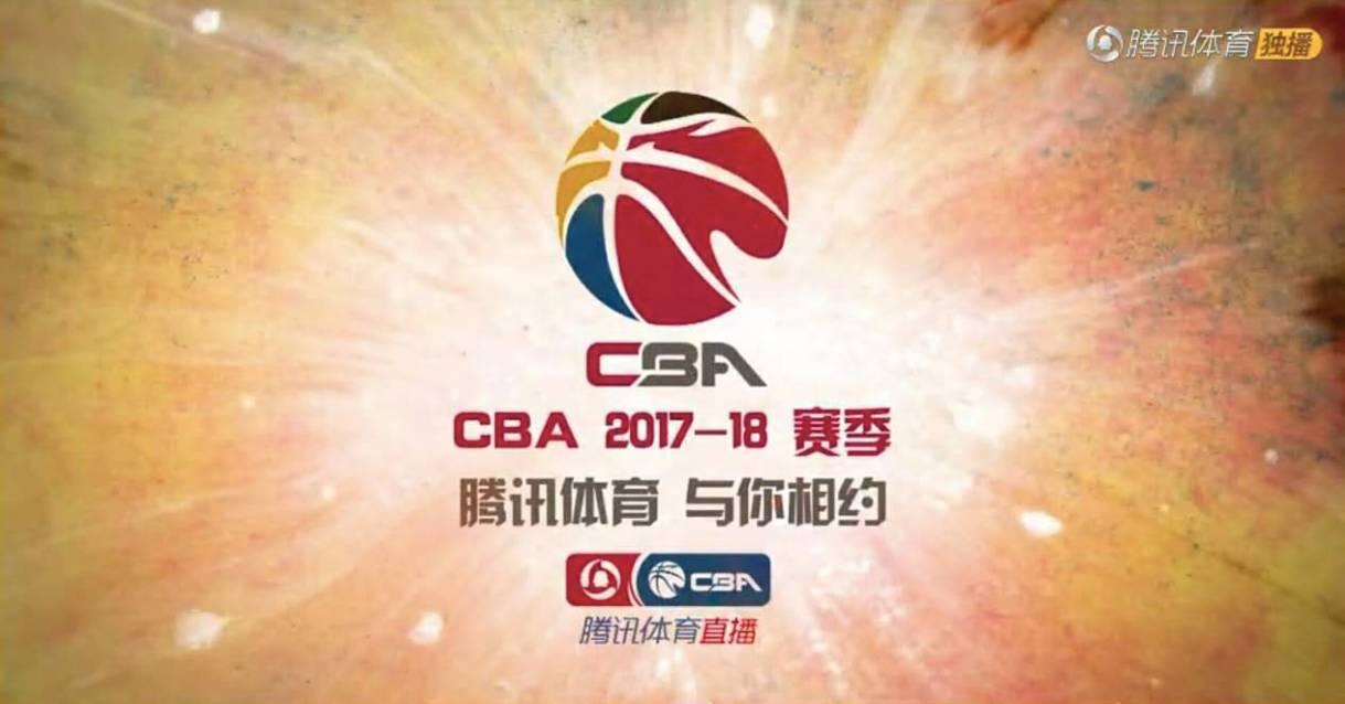 1023-1029全球体育营销TOP 腾讯体育等三家媒体拿下CBA新媒体版权 排超再添四大视频合作伙