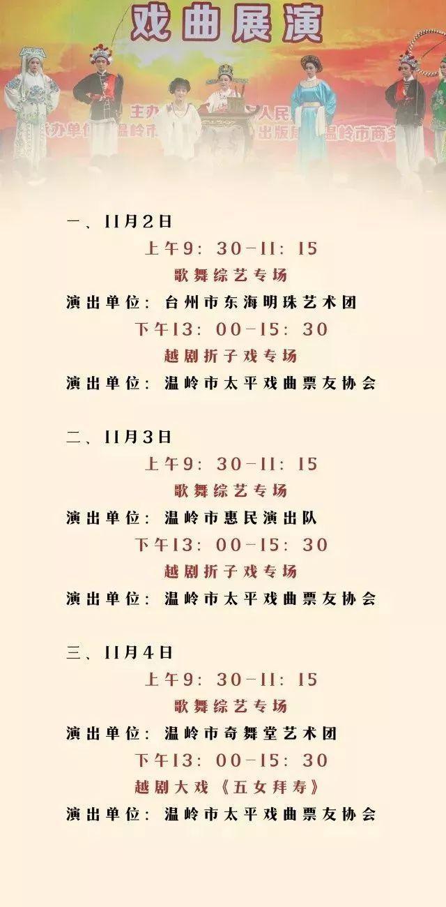 打开2017年广州国际花卉艺术展插花艺术比赛的正确方式~
