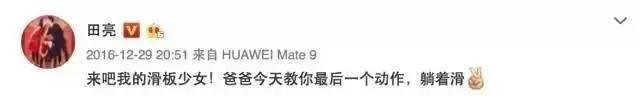 香港明星太年轻,48岁郭可盈和50岁翁虹,才是真正冻龄女神!