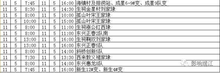 """琅琊榜:卓鼎风刺杀内监,为什么要用他的成名绝技""""飞鸟投林""""?"""