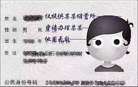 9月1日起 南宁市民可线上免费申领南宁市民卡