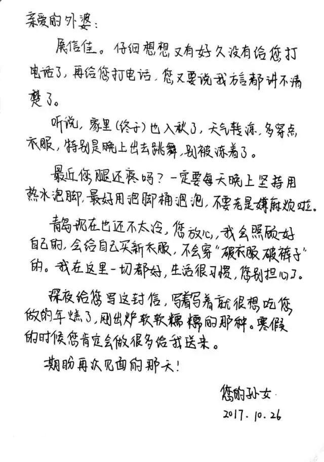 喻之之短篇小说连载:没有蔷薇的原野(四)