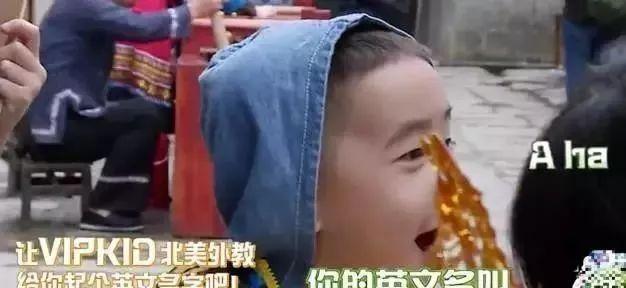 """一场""""挑战赛""""引湖南20万大学生集体""""跨年""""半决赛百强名单公布"""