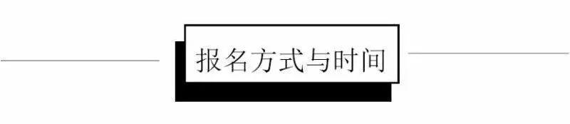 蔡徐坤、陈立农……的手指舞,这趟粉丝见面会没白来!