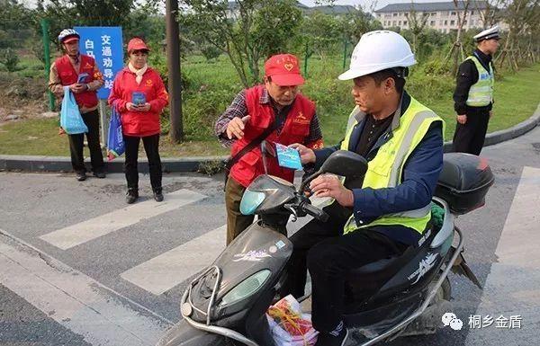 河北省高考举报电话公布 6月7日至8日24小时开机