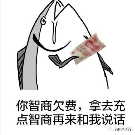 丁俊晖2奇迹世界第一,世界杯2冠4胜300万,上海赛2冠最佳