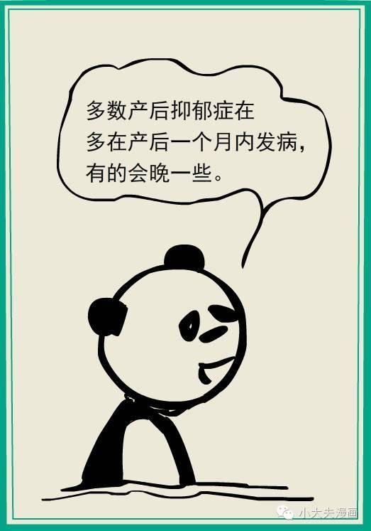 赤峰某地村民外出打麻将俩孩子在家被烧死,真相在这里!