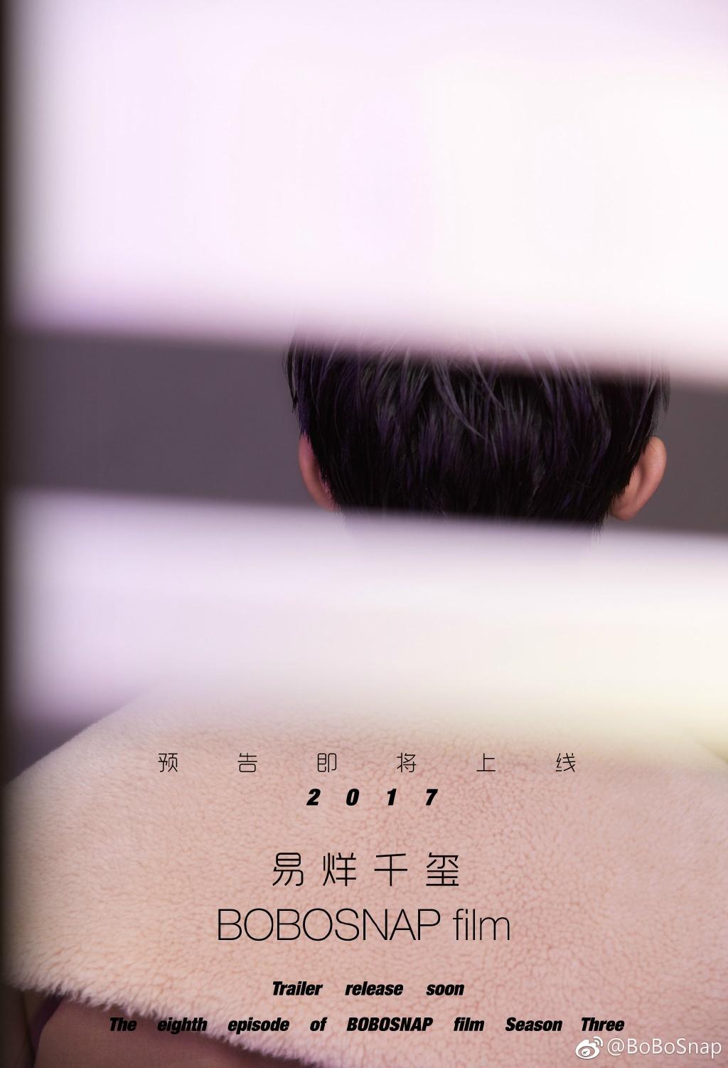 """""""世界剧场""""观察详记:1989后的艺术与中国何以待见"""