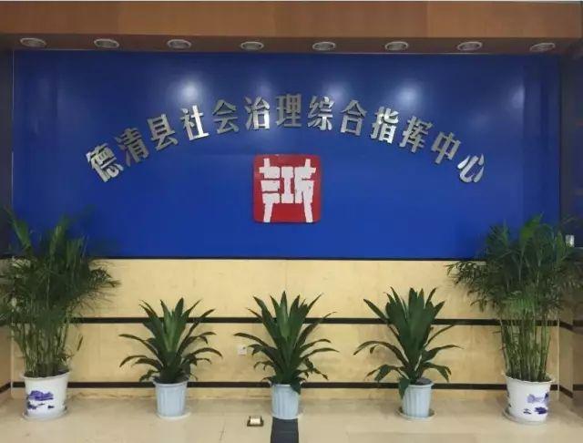 贵阳市各区县最新续建、新建工程项目一览!你的家乡将迎来重大变化~