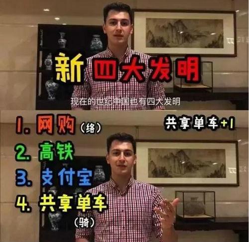这三个忠告,让李连杰与马云并肩同行至今-烽巢网