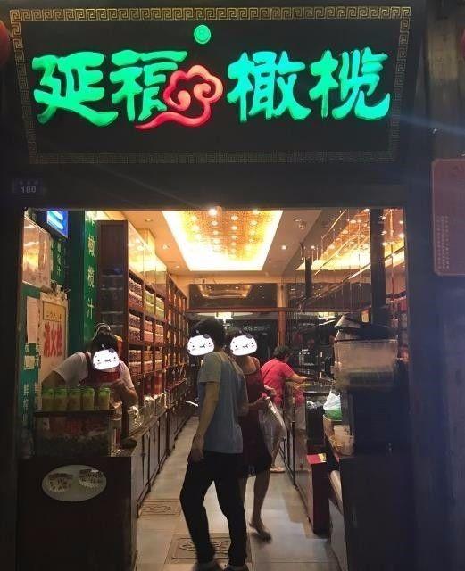 「案讯速递」枣庄三中原校长于某涉嫌贪污、受贿案一审开庭