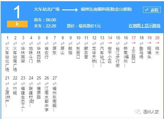 """「专题」南江检察:搭建三个平台务实开展""""院兴我荣·院衰我耻""""大讨论"""