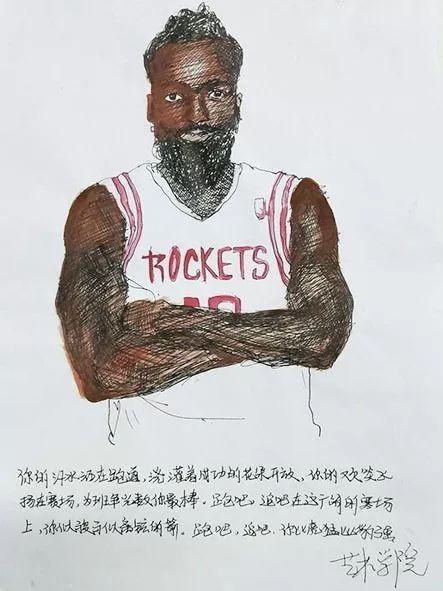 篮球加油海报手绘卡通