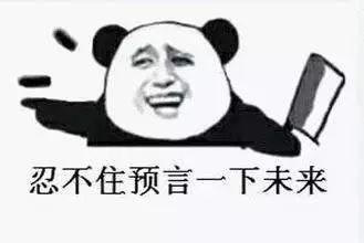 王晶怒怼B站邱淑贞,101小姐姐能跟第一女神比?