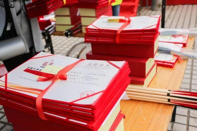 少年强则中国强 汇中网捐书助学将孔孟教化进行到底