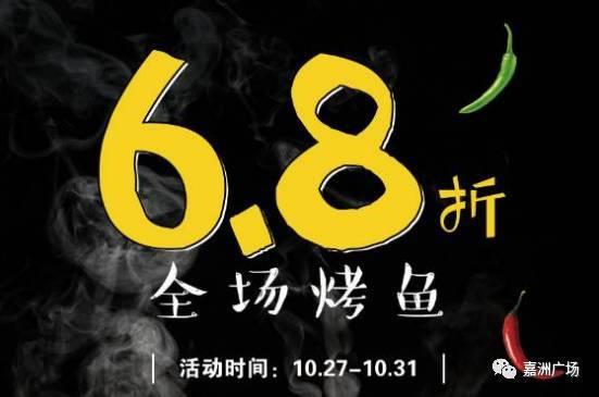 邓州一高二高200多名学生被集体诈骗两百多万......