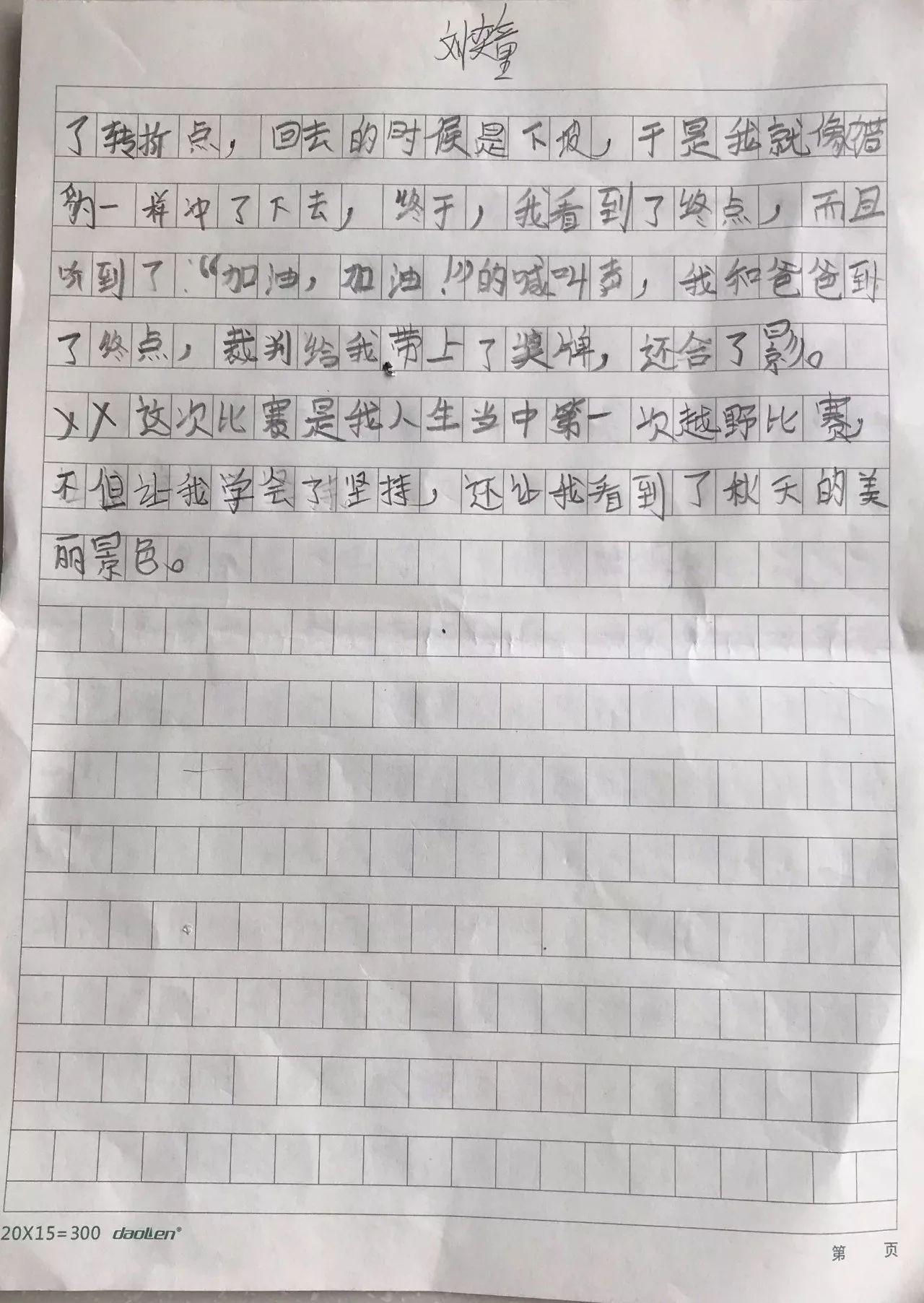 四川民歌、民乐专场音乐会,带你感受经典巴蜀风~