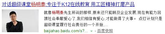 福州新增6个台湾青年创业基地 发放183万补贴