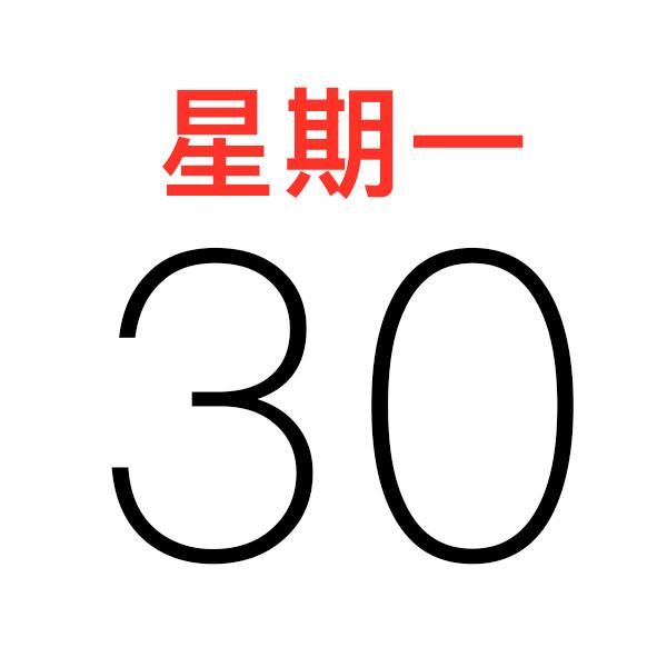 """太火爆!Magic 2预售遭疯抢五分钟全平台售罄!赵明遭""""恐吓""""!"""
