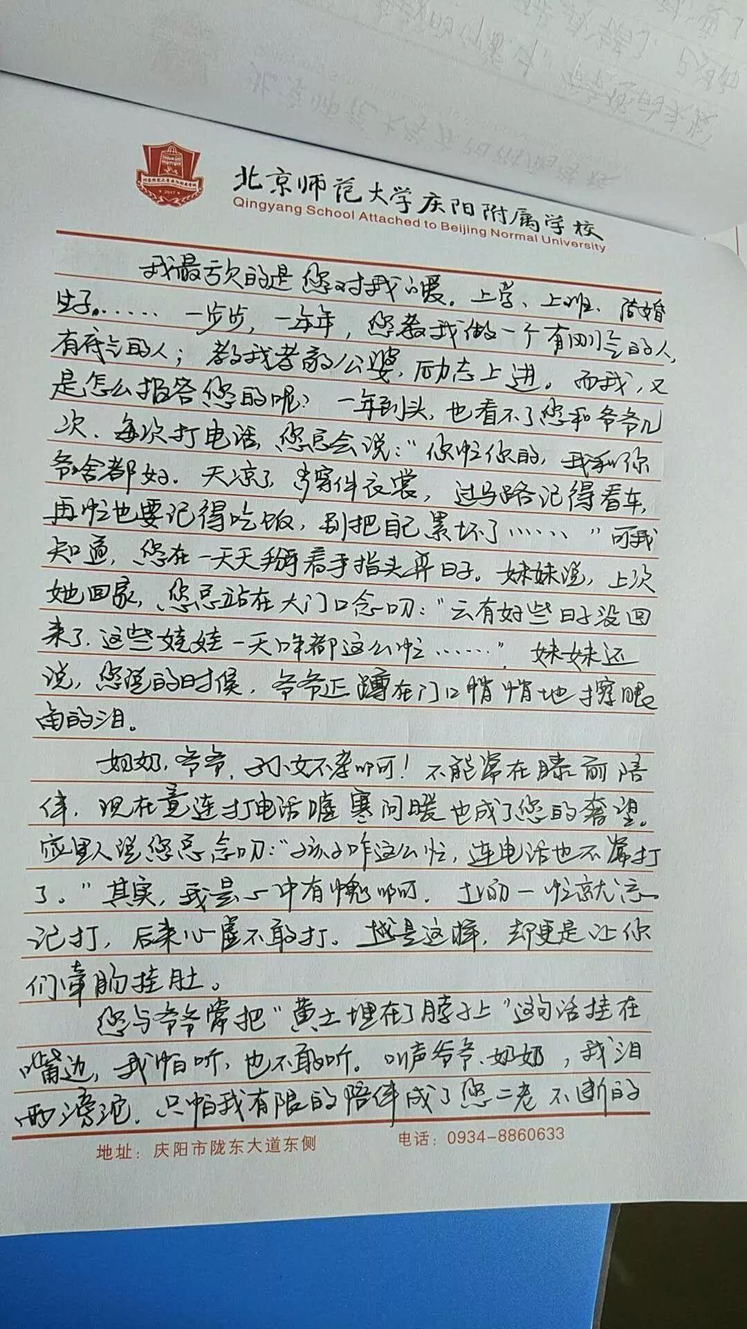 """""""小燕子""""李晟公布怀孕喜讯,大腹便便孕味十足"""