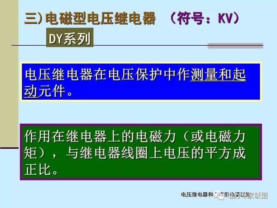 资讯:今日,189路公交开通 经曲江航天城(附线路图)
