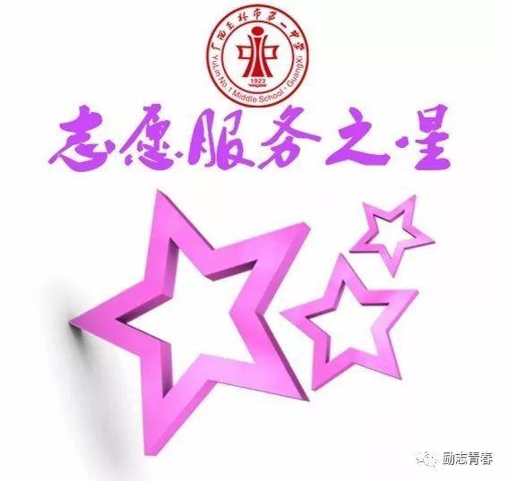 2019年英国大学不再接收这些中国大学学生的申请