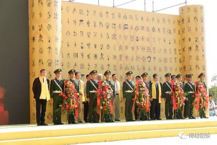 林小龙首先致欢迎辞 全国文联副主席,中国音乐家协会主席叶小纲 韶关图片