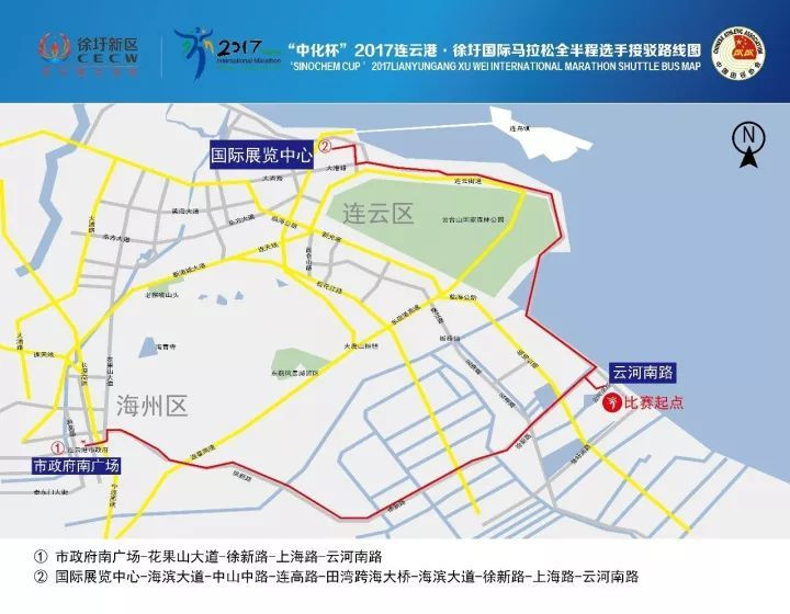 辽宁沈阳在争取国家中心城市,另有3城市有望列入区域中心城市