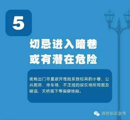 """""""网红一哥""""天佑竟因此事涨了将近30万粉丝……"""