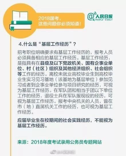 【三阳川微传媒】只因晚上床头放了这个...一家四口全进医院,俩孩子不幸身亡!