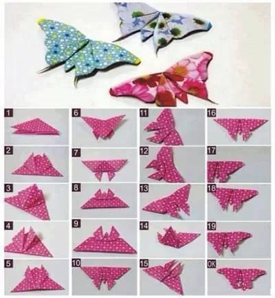 折纸大全 折纸蝴蝶图片