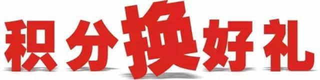 连云港新增了一个花鸟鱼虫市场,面积大,环境好…