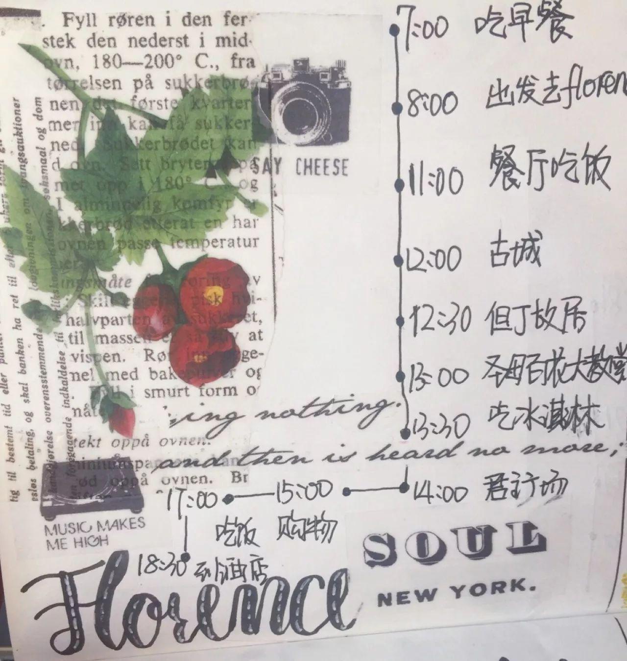 【桂花养生】夏季宜吃莲子,清热去火滋养补虚