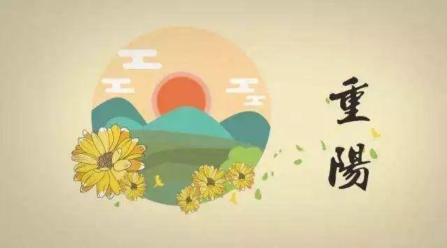 重阳节_这个重阳节 通州有一群人选择把爱送进徐辛庄敬老院!