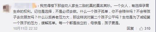 经历清明烧纸的网络暴力之后,杨洋默默的改掉了微博名字